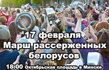 Белорусы массово бойкотируют налог на «тунеядство»