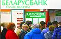 Как белорусскую экономику колошматило последние 10 лет