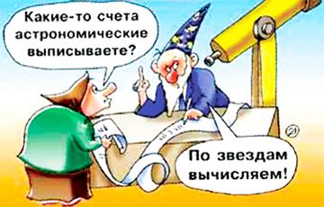 «Богатым» белорусам решили поднять коммуналку