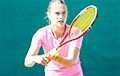 Сабаленка з перамогі стартавала на турніры ў Страсбургу