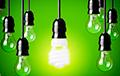 Что будет с ценой на электричество для белорусов?