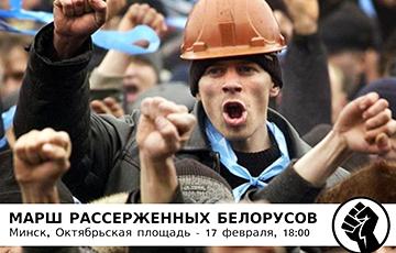 В Украине зарегистрировано 429 тысяч безработных - Цензор.НЕТ 3429