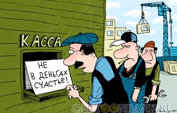 Бюджет Беларуси уходит в пике