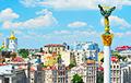 Опубликованы эксклюзивные видео борьбы с коронавирусом в Киеве