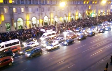 Потрясающее видео с Марша рассерженных белорусов