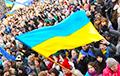 Почти $13 миллиардов украинцы перечислили из-за границы на родину