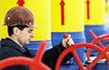 Навошта Беларусь нарошчвае набыццё расейскага газу?