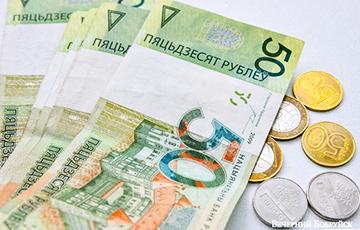 Пенсионеры Пинска могут остаться без выплат