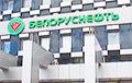 Власти разрешили «Белоруснефти» занимать без документов любые участки