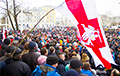 Belarusians In State Of Mobilization