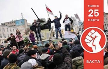 Евросоюз продлил на год санкции против Беларуси - Цензор.НЕТ 734