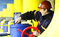 Российский «Газпром» получил двойной удар