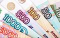 22 россиянина в сумме стали богаче, чем размер бюджета РФ