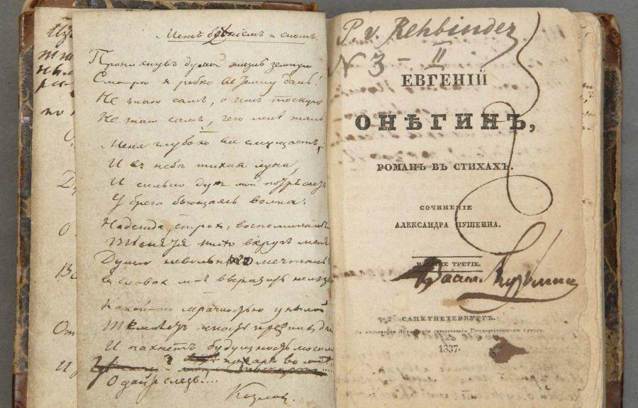 Знойдзены пераклад на беларускую мову «Яўгенія Анегіна»