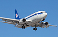 How Was Special Operation On Board of Belavia Aircraft Flying to Munich Carried Out?