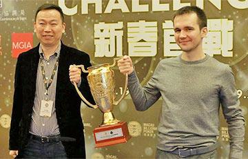 Белорусский покерист выиграл $420 тысяч в Макао