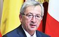 Главу Еврокомиссии экстренно госпитализировали
