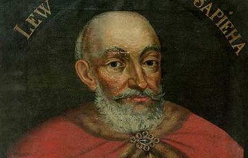 462 года назад родился отец Золотого века Беларуси Лев Сапега
