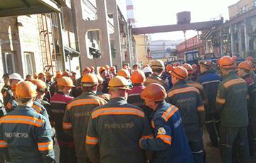 Солигорские рабочие провели стихийную забастовку