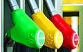 Ход «копейкой»: сколько еще будут расти цены на топливо в Беларуси?