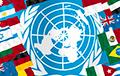 UN Stands For Defense Of Zhlobin Activist