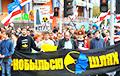 Заявление организаторов «Чернобыльского шляха»