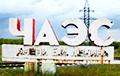 Беларусаў перасталі пускаць на экскурсіі ва ўкраінскую зону адчужэння і на ЧАЭС