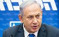 Прэм'ера Ізраіля Нетаньяху адправілі на карантын