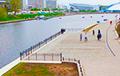На набережной Свислочи в центре Минска нашли труп