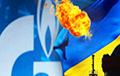 Украіна адпрэчыла прапанову РФ датычна газавай дамовы