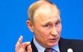 Путин задумался о возведении Великой русской стены