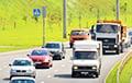 На трассе Минск - Гродно разрешили ездить со скоростью 120 км/ч