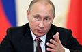 Как Путин сам себя переиграл