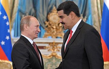 Венесуэла привела Путина к полному банкротству