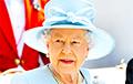 Лізавеце II вырабяць пальчаткі, якія забіваюць каранавірус