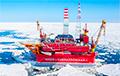 Правительство РФ поручило отменить первую льготу по налогу на добычу нефти