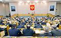 Дзярждума РФ дазволіла прызнаваць грамадзян «замежнымі агентамі»