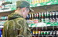 Photofact: Russian Soldiers Choosing Alcohol in Mahiliou Store