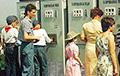 Постановочные фото жизни в СССР