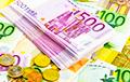 Евро подорожал на последних торгах недели