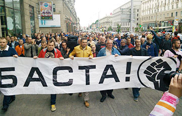Павел Северинец: Заряд Маршей рассерженных белорусов ждет своего времени