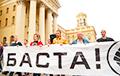 Photo Fact: Basta To Dictatorship!