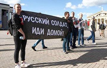 Оппозиция проводит акцию в Минске против российско-белорусских учений (Онлайн)