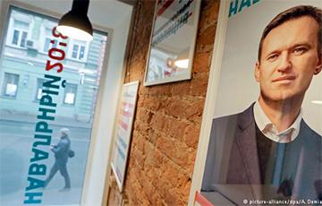 Фонд Навального в РФ внесли в список «иностранных агентов»