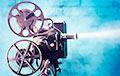 Фильмы про летний отдых для просмотра на выходных