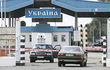 Украина открыла границы с Молдовой и странами ЕС
