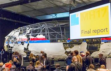Перед посольством России в Гааге протестовали родственники жертв MH17