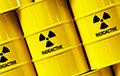 Германия ввезет в Россию 12 тысяч тонн радиоактивных отходов