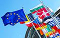 Еўрапарламент зацвердзіў новыя правілы выдачы візаў у ЕЗ