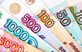 Московский полицейский открыл огонь по коллегам из-за взятки в размере $31